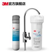 DWS 2500CN 净水器