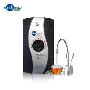 美国爱适易HC1100净水瞬间热饮系统 冷热净水直饮 正品可批发